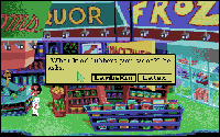 Leisure Suit Larry 1 Enhanced